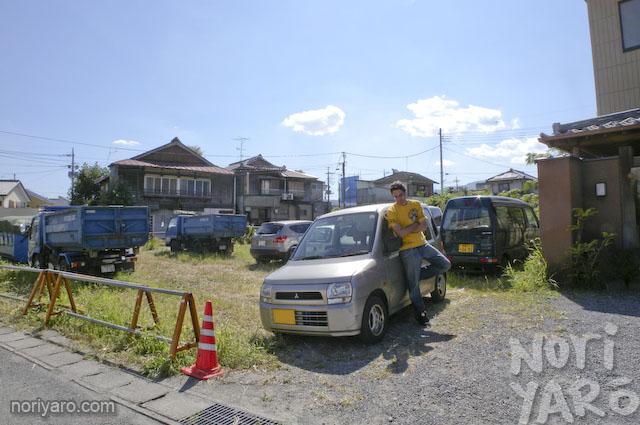 Sanctuary: Intitial D Fujiwara Tofu Shop in Haruna