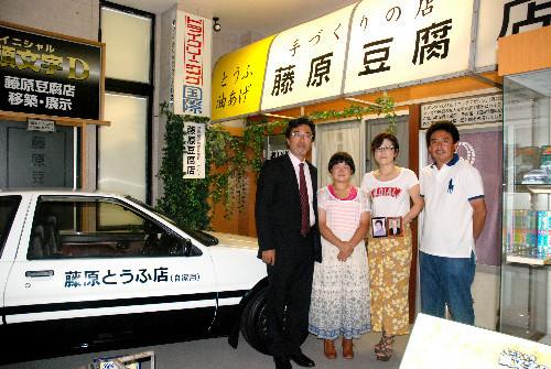 Sanctuary: Fujino Tofu Shop