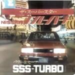 Commercial Time: Nissan Bluebird SSS Turbo Super Star!