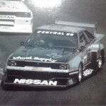The other Nissan Silvia Super Silhouette racer