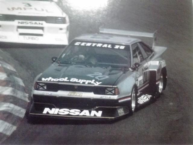 Nissan Silvia KS110 Super Silhouette