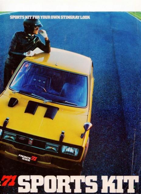 Suzuki Fronte LC10 II Stingray sports kit