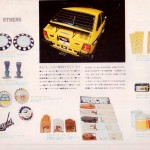 Brochures: 1971 Suzuki Fronte LC10 II Stingray Sports kit