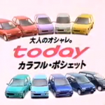 Commercial Time: Honda Today Pochette