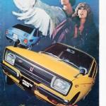 Hilarious: Birdman's Suzuki Fronte SSS