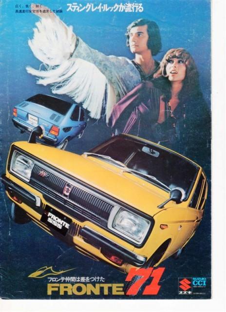 Hilarious: Birdman's Suzuki Fronte