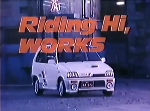 Commercial Times: Riding Hi, Alto Works CA72