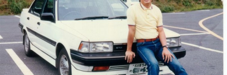 Family Album Treasures: Toyota Carina ED ST-X