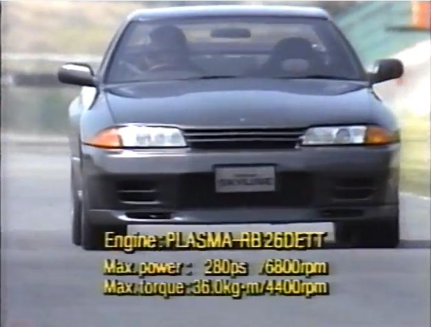Nissan Skyline GT-R BNR32 ATTESA E-TS