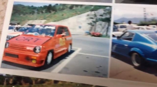 Family Album Treasures: Kaido Racer photo album