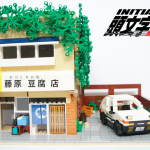 Let's make this happen: Initial D legos