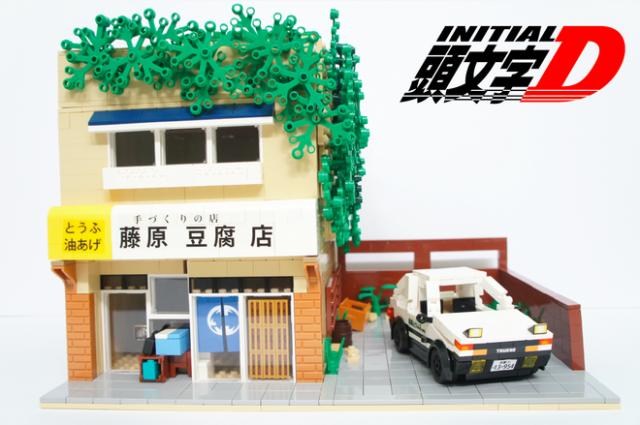Initial D Legos idea