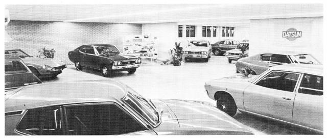 Dutch Datsun car dealer showroom