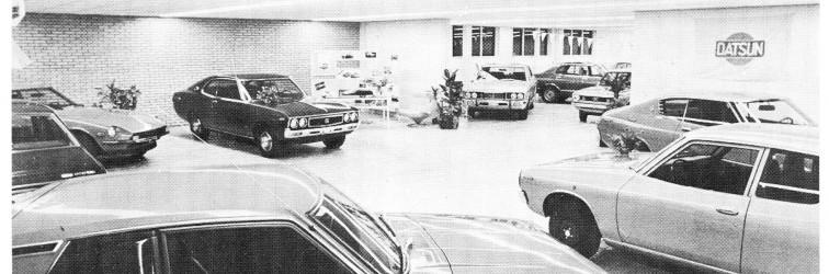 Picture of the Week: Dutch Datsun car dealer in 1977