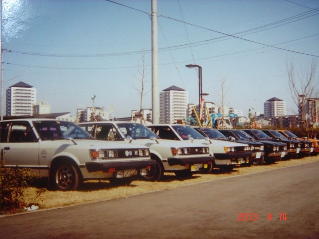 Carina Sightings: Toyota Carina GT meeting in 1994