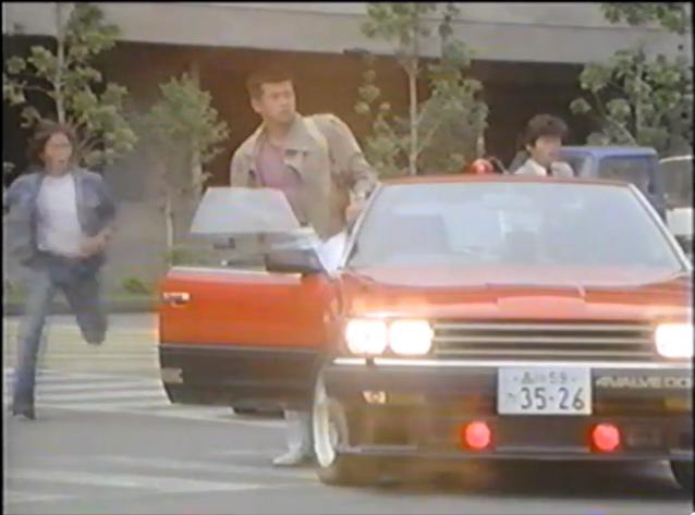 Grand Theft Seibu Keisatsu