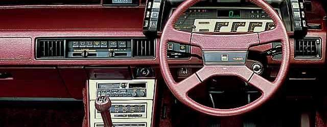 Brilliant: Mitsubishi Starion digital dashboard