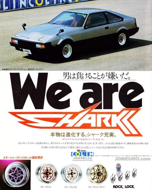 Commercial Time: SSR Star Shark rim ad