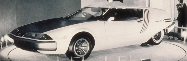 Commercial Time: Space Age Nissan concept car