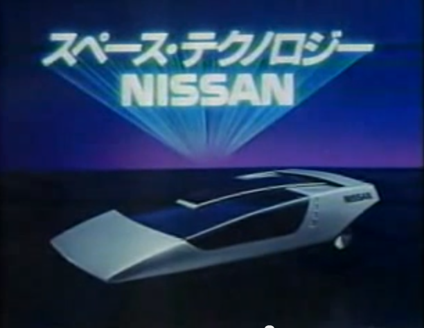 Space Age Nissan concept car