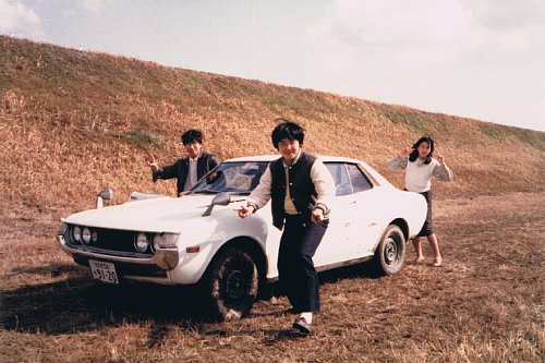 Family Album Treasures: The Toyota Celica GT Family