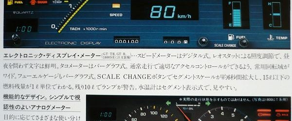 Brilliant: Toyota Carina GT-TR digital dashboard