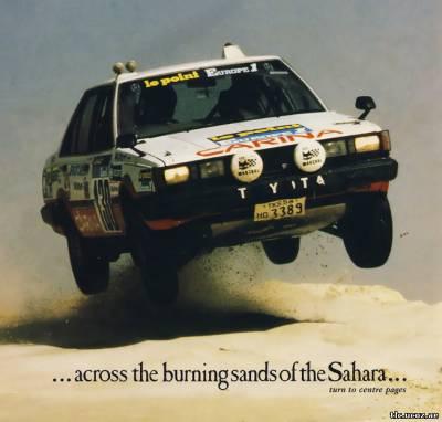 Carina Sightings: Masaru Kubota Toyota Carina ST AA60 Paris Dakar