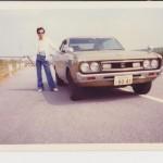 Family Album Treasures: Bell-bottoms Nissan Laurel C130