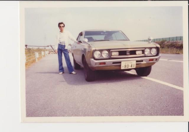 Family Album Treasures: Nissan Laurel C130