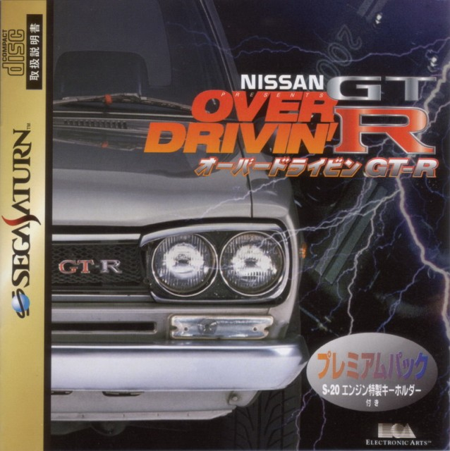 Over Drivin' Nissan GT-R
