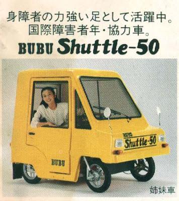 Mitsuoka BUBU Shuttle-50