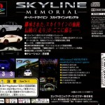Games: Over Drivin' Nissan Skyline Memorial