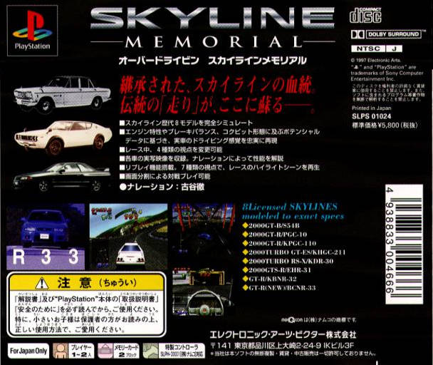 Over Drivin' Nissan Skyline Memorial