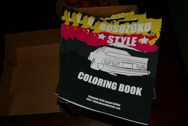 Bosozoku Style coloring book