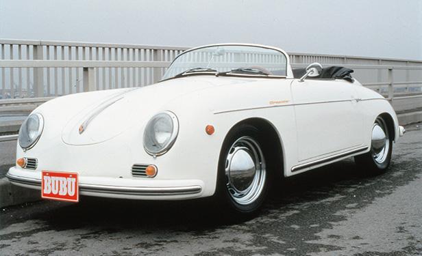 Mitsuoka Bubu 356