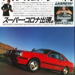 Picture of the Week: 1983 Toyota Corona GT-TR TT142 ad