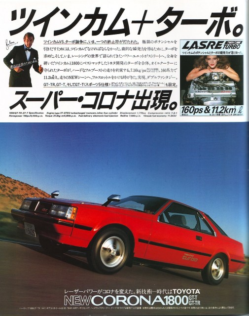 Toyota Corona GT-TR TT140 ad with Roger Moore