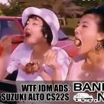 WTF JDM ads: 1992 Suzuki Alto CS22S Octopus
