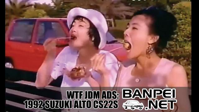Suzuki Alto CS22S