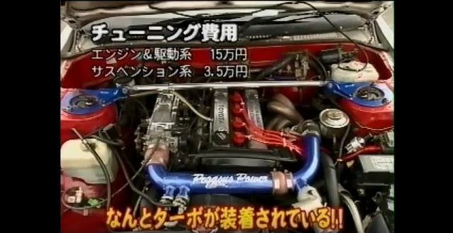 Toyota Carina AA63