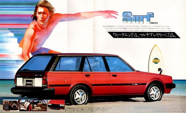 Toyota Carina Surf ST SA60G - Carina A60