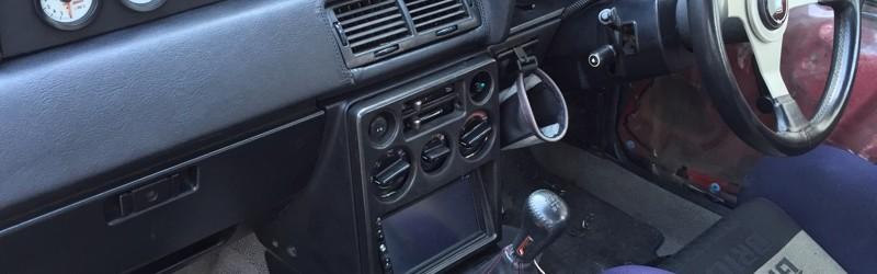 Carina Sightings: mad Carina AA63 with gauges