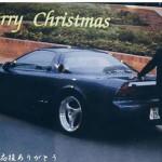 Family Album Treasures: Merry Christmas from Keiichi Tsuchiya