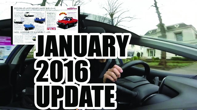 January 2016 update video