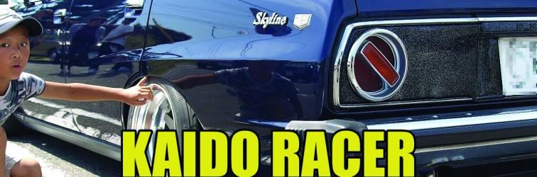JDM Trivia #7: Kaido Racer part swaps