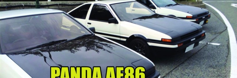Panda AE86 paint scheme [JDM Trivia #8]