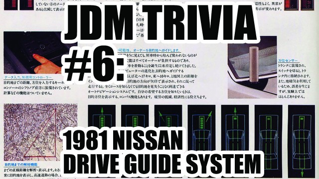 JDM Trivia #6: Nissan Drive Guide System