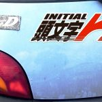 Initial Ka: 10hp for this worn Initial D sticker! [Found on the Street]