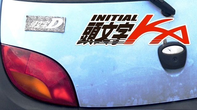 Initial Ka: initial d sticker plus Ford Ka