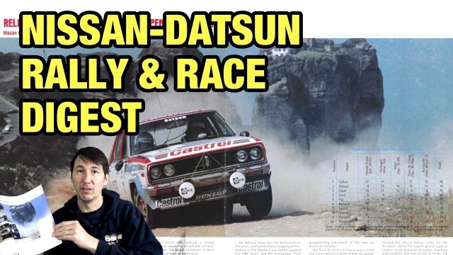 Banpei Weekly Episode 12 Nissan Datsun Rally Digest